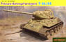 WWII German T-34/85 Prize Tank 122th Factory 1944 (Plastic model)