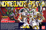 Legend BB Second Gundam Dai Shogun (SD) (Gundam Model Kits)