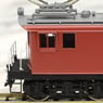 [Limited Edition] Seibu Railway Electric Locomotive Type E71 II (Pre-colored Completed) Renewaled Product (Model Train)