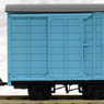 [Limited Edition] Numajiri Railway Wagon Type Wafu2 Light Blue Specifications II (Pre-colored Completed) Renewal (Model Train)