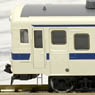 J.R. Diesel Train Series Kiha 58 Rapid Train `Seasi...