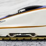 [Limited Edition] JR Series W7 [Hokuriku Shinkansen]...