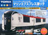 Basic Set SD Series E259 `Marine Express Odoriko` (Fine Track, Track Layout Pattern A) (Model Train)