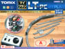 My Plan LT-PC (F) (Fine Track, Track Layout Pattern A) (Model Train)