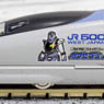 [Limited Edition] J.R. Shinkansen Series 500-7000 `Ka...