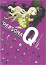 Persona Q Shadow of the Labyrinth Official Setting Documents Collection (Art Book)
