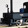 (HOe) [Limited Edition] Dainippon Kido Ki21 [Hettui] Steam Lcomotive (Completed) Renewaled Product (Model Train)