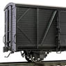 1/80 [Limited Edition] J.N.R. Type Wamu 50000 Boxcar (Single Link type) (Completed) (Model Train)
