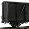 1/80 [Limited Edition] J.N.R. Type Wamu 50000 Boxcar (Double Link type) (Completed) (Model Train)