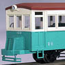 (HOe) Kujyukuri Railway Kiha 103 III Diesel Car Renewal (Unassembled Kit) (Model Train)