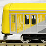 Tokyu Corporation Series 5050-4000 [Shibuya Hikarie] (w/Motor) (Basic 4-Car Set) (Model Train)