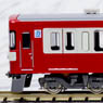 Seibu Railway Series 9000 [Red Lucky Train] (w/Motor)...