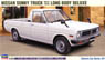 Nissan Sunny Truck (GB121) Long Body Deluxe (Model Car)