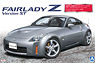 Z33 Fairlady Z Version ST (Model Car)