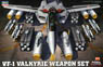 VF-1 Valkyrie Weapon Set (Plastic model)