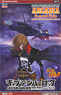 Space Pirate Battle Ship Arcadia 2nd Warship (New Comic Ver.) (Plastic model)