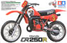 Honda CR250R Motocrosser (Model Car)