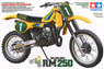 Suzuki RM250 Motocrosser (Model Car)