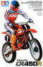 Honda CR450R w/Rider (Model Car)