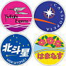 Head Mark Rubber Coaster Trading Collection Vol.1 The North Ground 10 pieces (Railway Related Items)