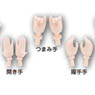 Pure Neemo Flection OP Parts Set / C (White skin Color) (Fashion Doll)
