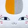 Natsume Yujincho Nyanko-sensei Pouch (Anime Toy)