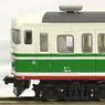 (Z) 115系1000番代 旧長野色 (3両セット) (鉄道模型)