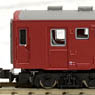 (Z) J.N.R. Series 50-0 Passenger Car Basic Set (Basic 4-Car Set) (Model Train)
