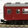 (Z) J.N.R. Series 50-0 Passenger Car Extension Set (Add-On 2-Car Set) (Model Train)