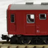 (Z) J.N.R. Series 50-0 Passenger Car Type Ohafu 50 (Model Train)
