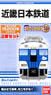 B Train Shorty Kinki Nippon Railway Series 15200 [Ao...