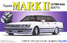 Toyota Mark II 2.0 Twin Turbo GX71 w/Window Frame ...