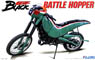 Battle Hopper (Plastic model)
