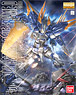 Gundam Astray Blue Frame D (MG) (Gundam Model Kits)
