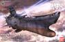 宇宙戦艦ヤマト2199 コスモリバースVer. (1/1000) (プラ...