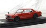 Nissan Skyline 2000 GT-R (KPGC10) Red