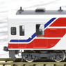 Sanriku Railway Series 36-700 Diesel Car (2-Car Set) ...