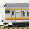 J.R. Commuter Train Series E233-8000 [Nanbu Line] (6...