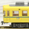 The Railway Collection Ichibata Electric Railway Series 2100 `Ichibata Electric Railway Color` (2-Car Set) (Model Train)