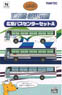 The Bus Collection Hiroshima Bus Center Set A (Mode...