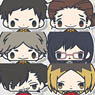 Koedaraizu Rubber Strap Haikyu!! vol.2 8 pieces (Anime Toy)