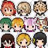 Mikagura Gakuen Kumikyoku Petit Bit Strap Collection 10 pieces (Anime Toy)