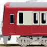 Keikyu Type New 1000 Third Edition Standard Eight Car Formation Set (w/Motor) (Basic 8-Car Set) (Pre-colored Completed) (Model Train)