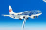 JTA 737-400 1/500 Jinbeijet Die cast model (Pre-built Aircraft)
