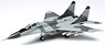 MIG-29 Fulcrum fighter jet model (Pre-built Aircraft)