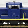 DD13 Early Production (Blue) Track Maintenance Vehicle Type (Model Train)