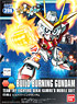 Build Burning Gundam (SD) (Gundam Model Kits)