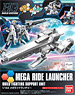 Mega Ride Launcher (HGBC) (Gundam Model Kits)