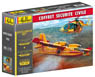 Fire Fighting Flying Boat & Helicopter Special Set (Plastic model)