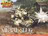 SV-001/I Metal Slug (Plastic model)